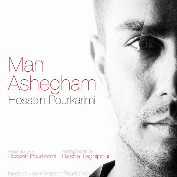 Hossein-Pourkarimi---Man-Ashegham-f