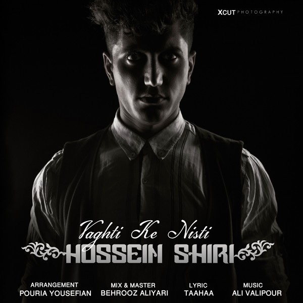 Hossein-Shiri---Vaghti-Ke-Nisti-f