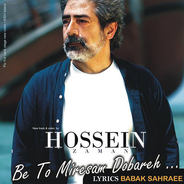 Hossein-Zaman-Be-To-Miresam-Dobare-f