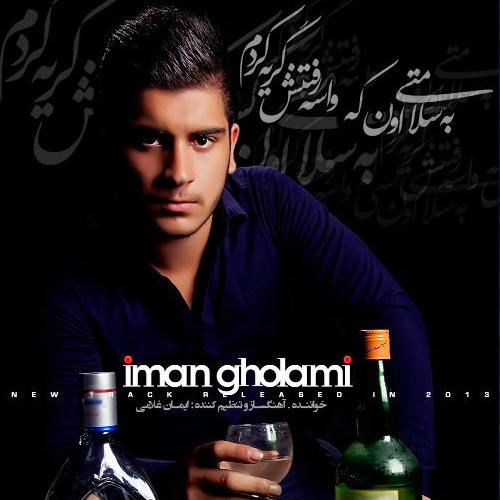 Iman-Gholami---Be-Salamati-f