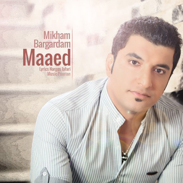 Maaed - Mikham Bargardam