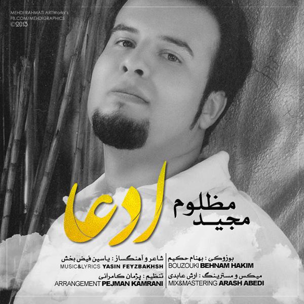 Majid Mazloom - Edea