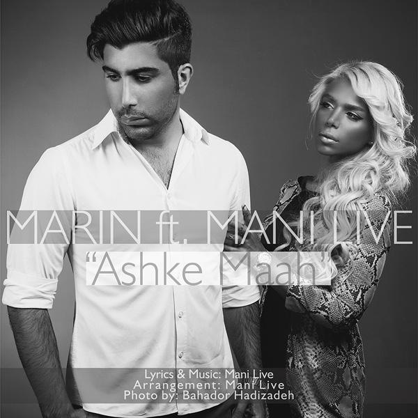Marin - Ashke Mah (Ft Mani Live)