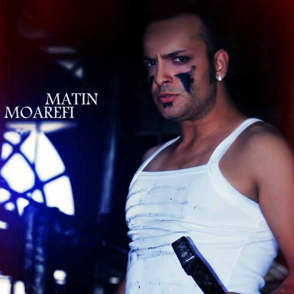 Matin Moarefi - Tanabe Dar (Remix)