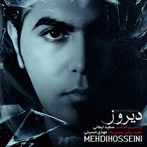 Mehdi Hosseini - Dirooz