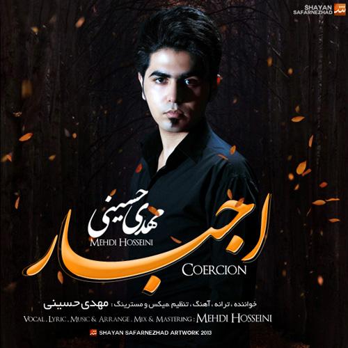 Mehdi-Hosseini---Ejbar-f