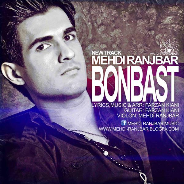 Mehdi-Ranjbar---Bon-Bast-f