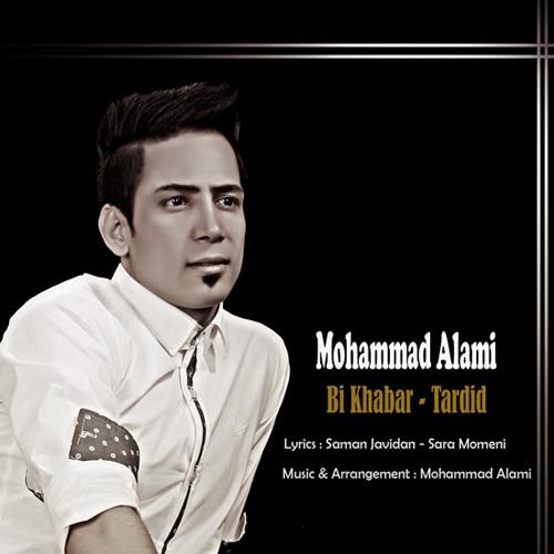 Mohammad Alami - Tardid