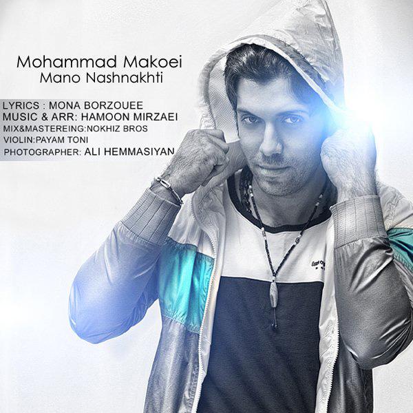Mohammad Makoei - Mano Nashnakhti