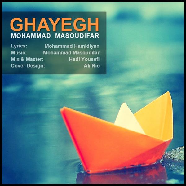 Mohammad Masoudifar - Ghayegh