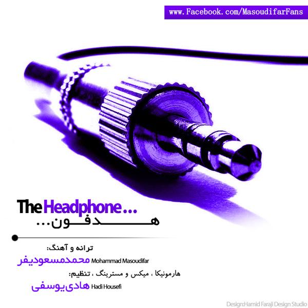 Mohammad Masoudifar - Headphone