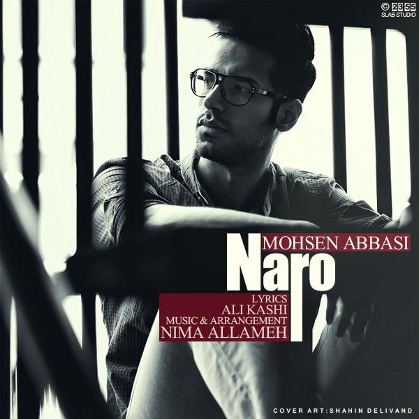 Mohsen-Abbasi---Naro-f