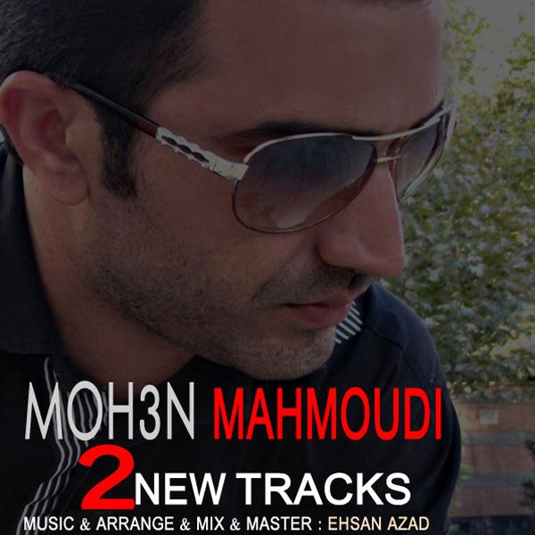 Mohsen Mahmoudi - Entezar