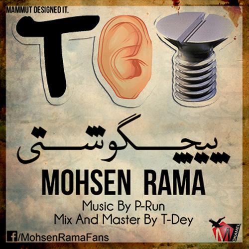 Mohsen-Rama---Pichgooshti-f