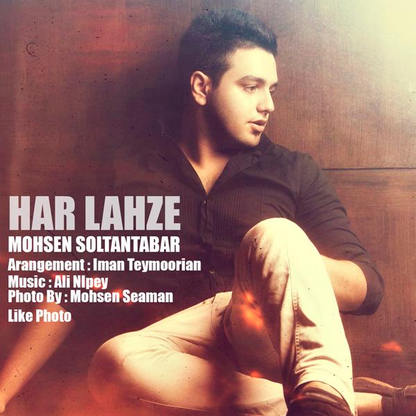 Mohsen-Soltantabar---Har-Lahze-f