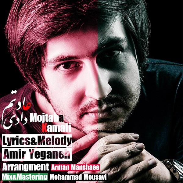 Mojtaba-Kamali---Adatam-Dadi-f