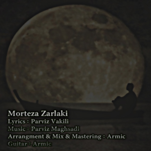 Morteza-Zarlaki---Khaab-f