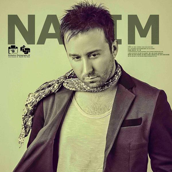 Nadim - Hala Mano