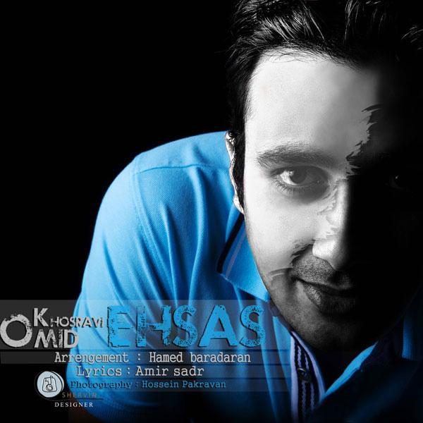 Omid Khosravi - Ehsas