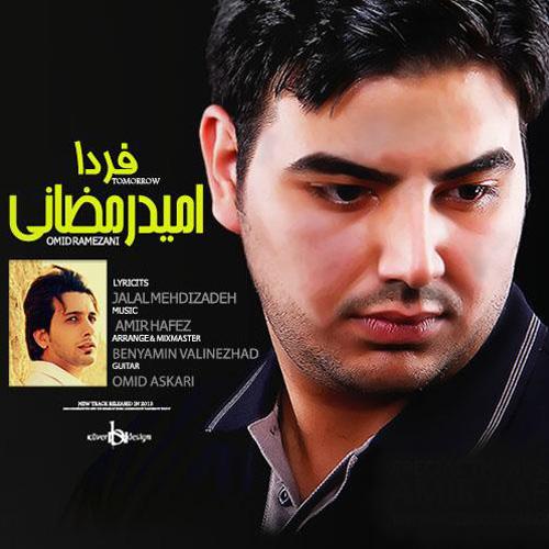 Omid Ramezani - Farda