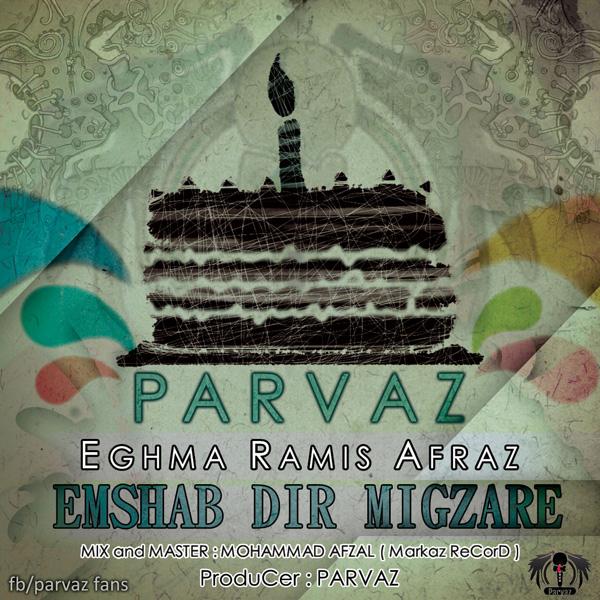 Parvaz---Emshab-Dir-Migzare-f