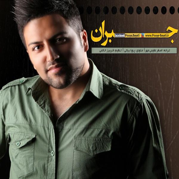 Better Now Download Mp3 Naji: 'Jobran' MP3