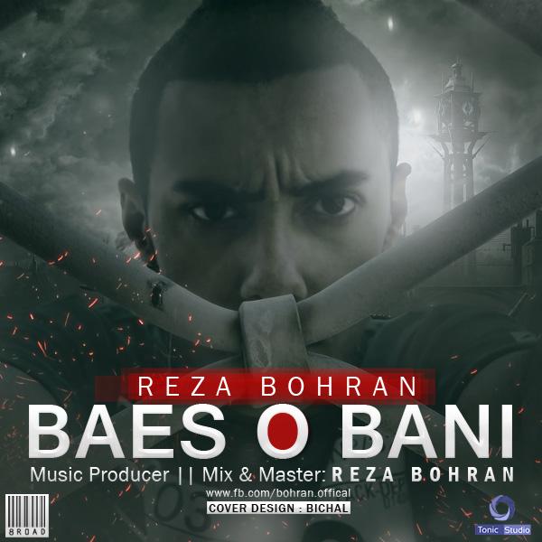 Reza Bohran - Baeso Bani