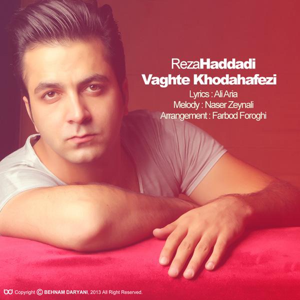Reza-Haddadi---Vaghte-Khodahafezi-f