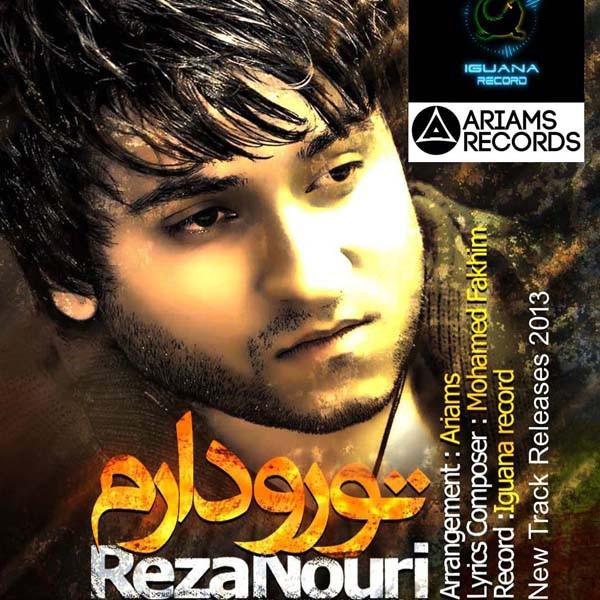 Reza Nouri - To Ro Daram