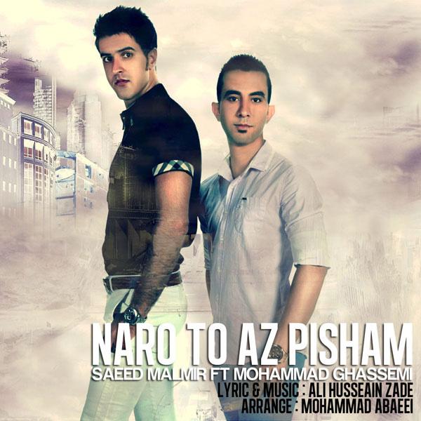 Saeed-Malmir---Naro-To-Az-Pisham-(Ft-Mohammad-Ghassemi)-f