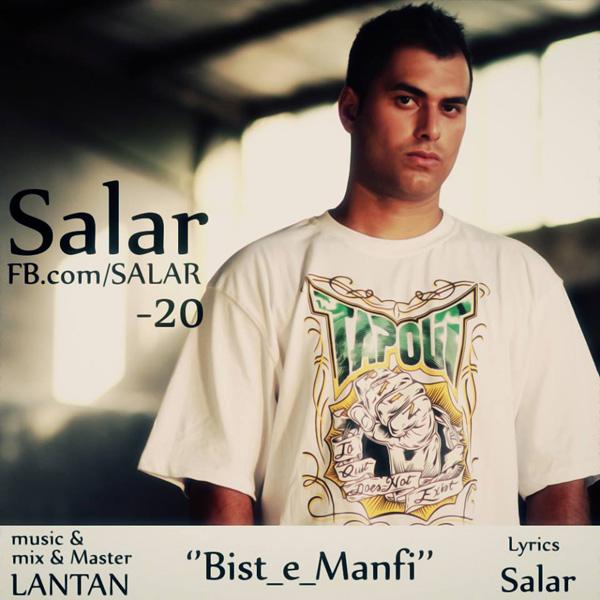Salar - Biste Manfi