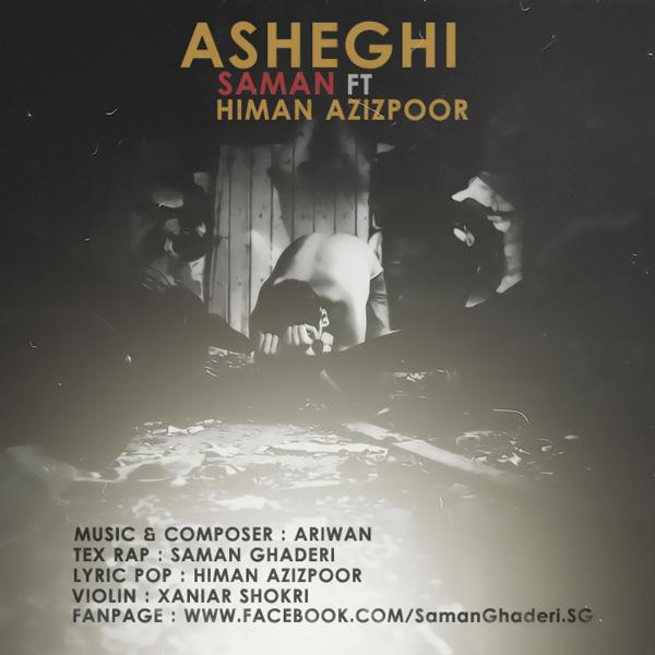 Saman - Asheghi (Ft Himan)