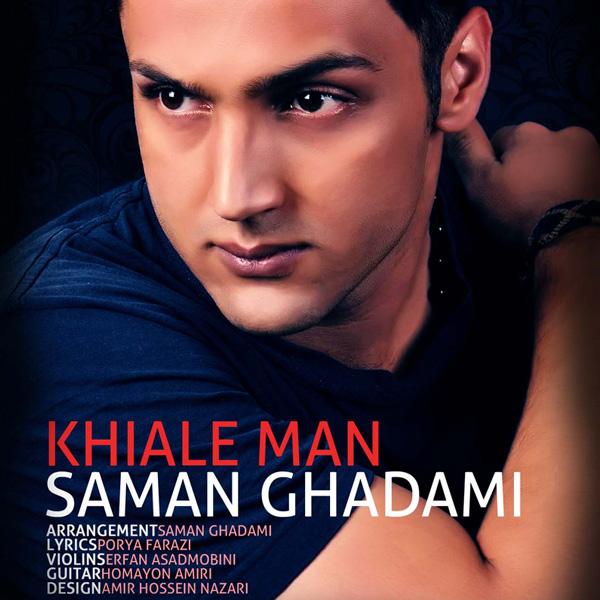 Saman Ghadami - Khiale Man