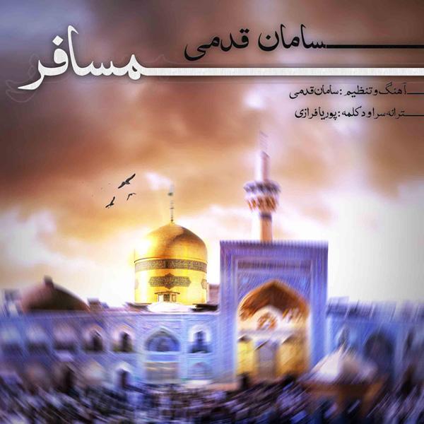 Saman Ghadami - Mosafer