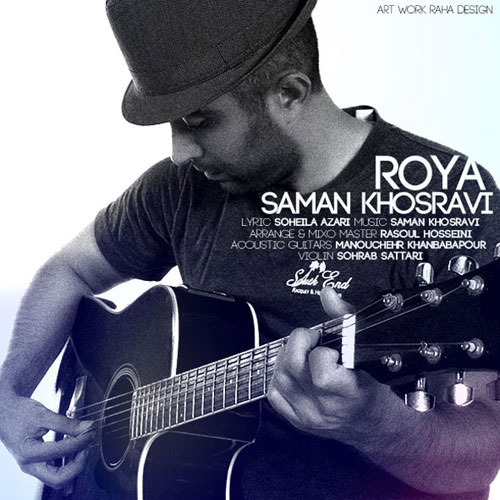 Saman-Khosravi---Roya-f