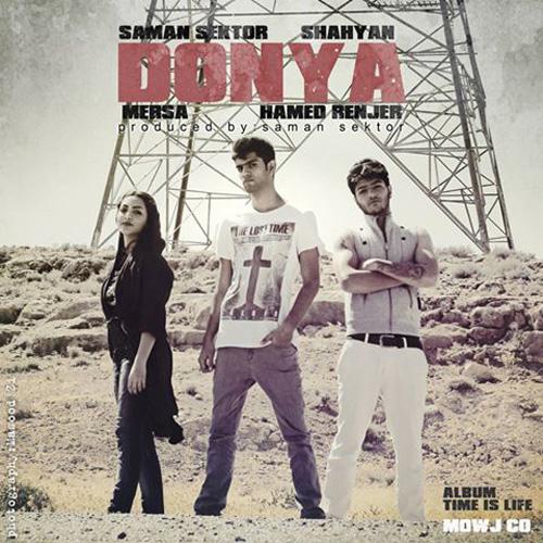 Saman Sektor - Donya (Ft. Shayan, Hamed Renjer & Mersa)