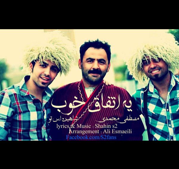 Shahin-S2-Mostafa-Mohammadi---Ye-Etefaghe-Khoob-f