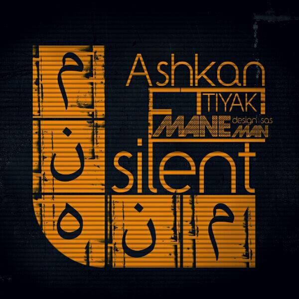 Silent - Mane Man  (Ft Ashkan Tiyak)