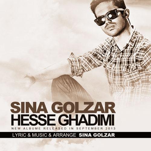 Sina Golzar - Begir Dastamo