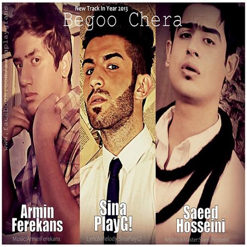 Sina PlayG - Begu Chera (Ft Saeed Hosseini & Armin Ferekans)
