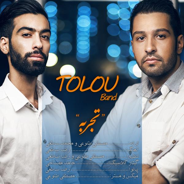 Tolou-Band---Tajrobeh-f