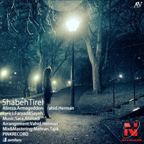 Vahid Herman & Alireza Armageddon - Shabeh Tireh