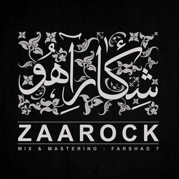 Zaarock - Shekar Ahoo