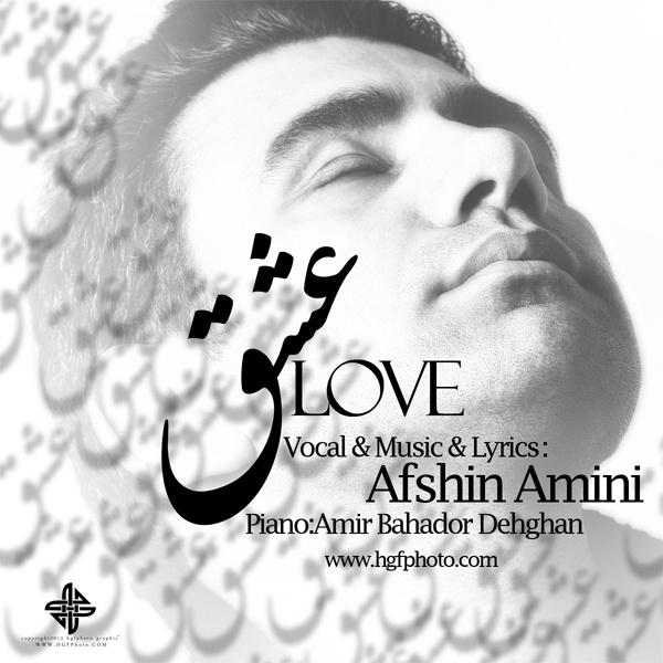 afshin-amini-eshgh-f