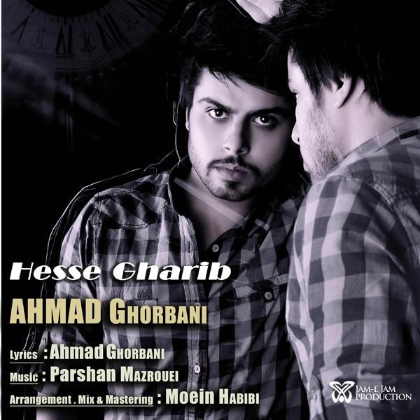 Ahmad Gorbani - Hesse Gharib