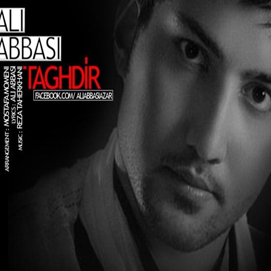 Ali Abbasi - Taghdir