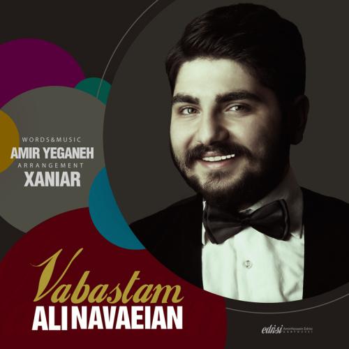 ali-navaeian-vabastam-f