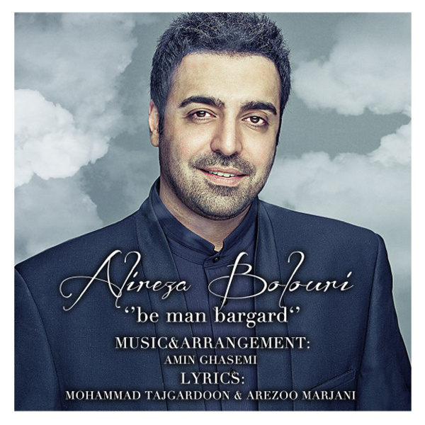 alireza-bolouri-be-man-bargard-f