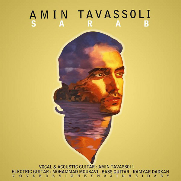 Amin Tavassoli - Sarab