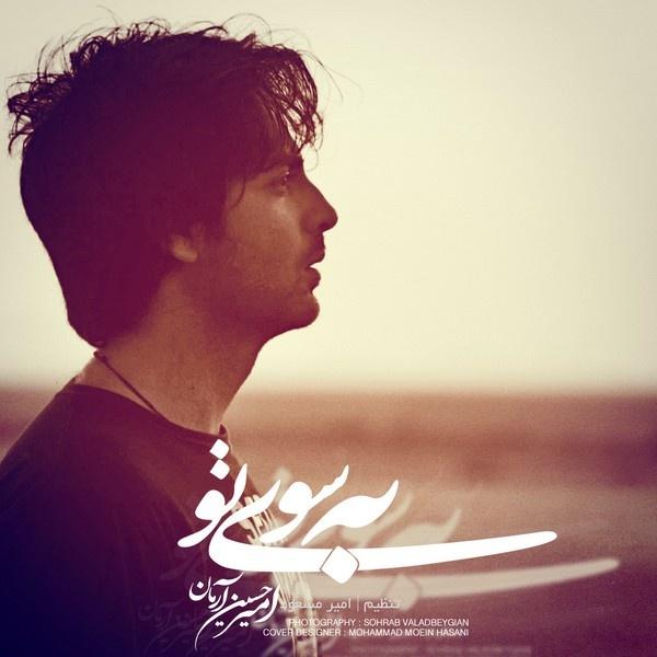 Amir Hossein Arman - Be Soye To